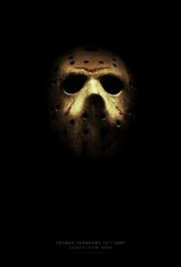 The silhouette of Jason