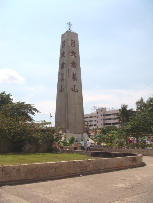 One of the famous landmarks in the Cebu Chinese Cemetery.