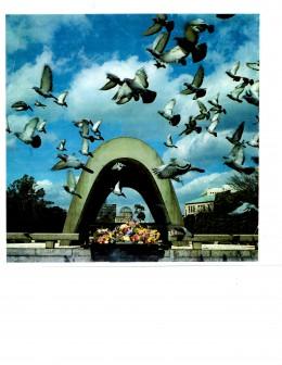 Hiroshima International Peace Memorial
