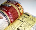 Six Great Ways to Reuse Old Phone Books
