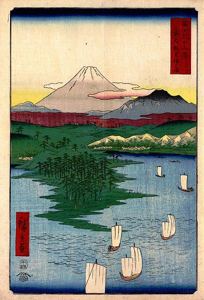"Yokohama From the series ""36 views of Mt Fuji""  This work was created a few decades before Apcar's grandparents arrived in Japan."