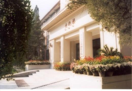 Beijing Medical Institute