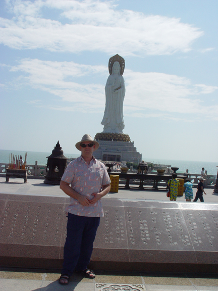 This standing Buddha is over 300' tall and is identical viewed from land or sea. It is dedicated to sailors.