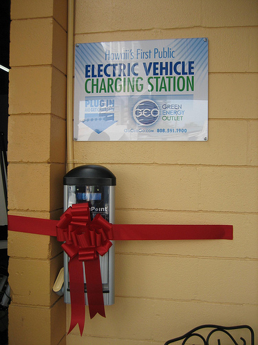 Hawaii's first electric vehicle charging station.