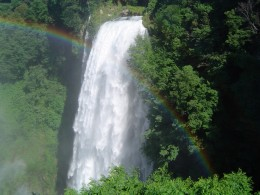 The Marmore Falls