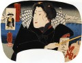 Types Of Poem Forms - Japanese Senryū Poems 川柳