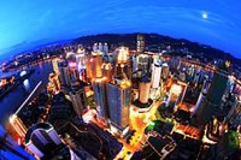 Chongqing  Urban Population 28,846,170 (2010)