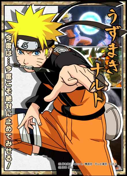 15-year-old Naruto as he appears in Naruto Shippuuden