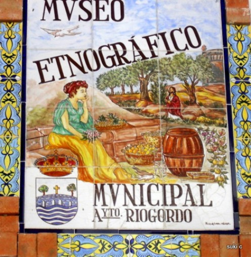 The ethnographic museum in Riogordo is worth a visit - it also has occasional art exhibitions.