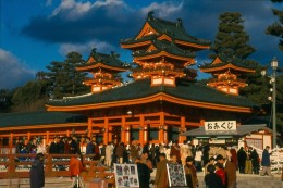 Heian Shrine.