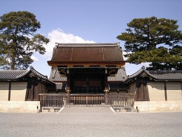 Gate to the Kyoto Imperial Palace.