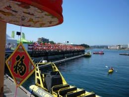Victoria's inner harbor during Dragon Boat Festival