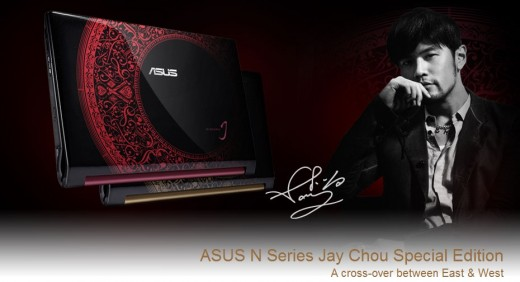 ASUS N43SL Jay Chou Special Edition Laptop/Notebook
