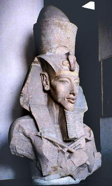 Bust of Pharaoh Akhenaten