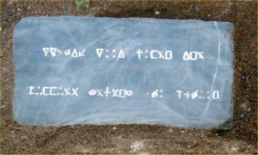 A replica of the inscribed stone found in the money pit.