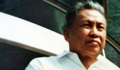 Pol Pot and the Killing Fields