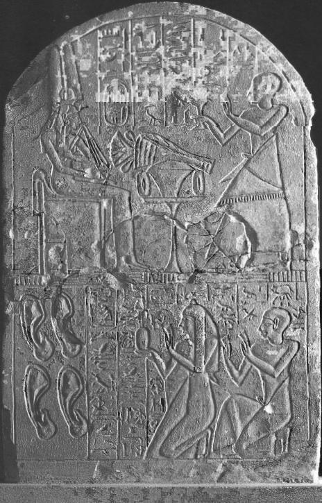 ahmose stelae displayed at the Louvre