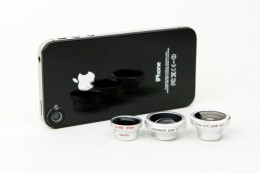 Stick this ring magnet around your iPhone's camera port and you can use it to attach three different lenses!