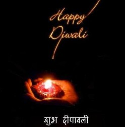Deepawali 2016 - The Indian Festival of Lights