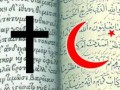Christianity and Islam-A Divergence: Part Three