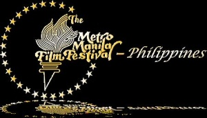 The official logo of the MMFF (Shared by Travel Man)