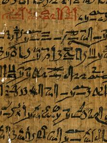 Carlsberg Papyrus