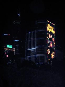 Festival of Lights - Hong Kong