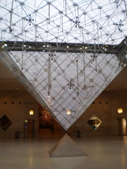 Below the pyramid entrance at the Louvre.