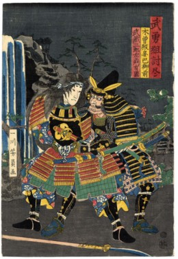 Japanese Warrior Posters, Japanese Warrior Prints, Art Prints