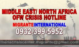 OFW Crisis Hotline Number