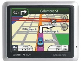 The Garmin nuvi 1200 interprets street names you speak to it and gives you directions from your current destination.