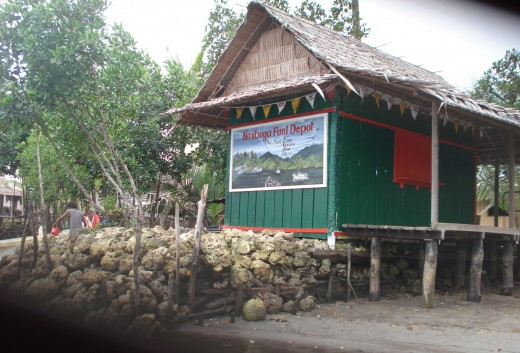 Local Service Station at Gomwa