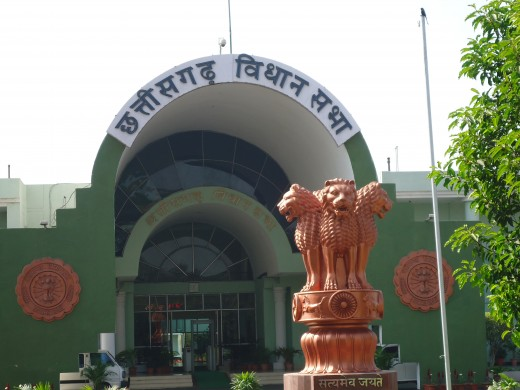 Assembly building of Chattisgarh at Raipur.The national emblem of four lions seen in front is sculptured by Mr. Nelson, a reputed artist at Bhilai.