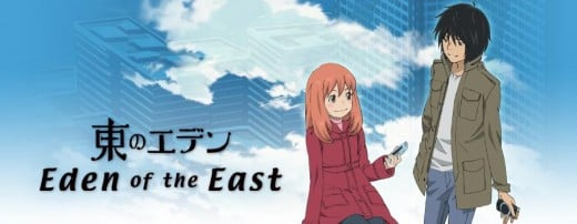 Watch Eden of the East on Hulu.