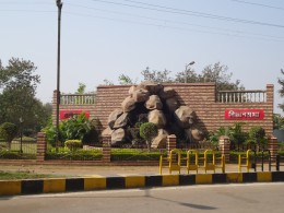 Right side of the enterance to Chaatsgarh Assembly,Raipur.