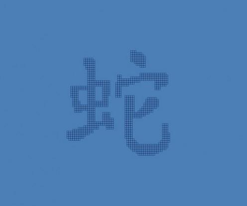 Chinese Zodiac Symbol: Snake
