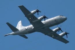 Anti-Submarine Warfare surveillance aircraft: P3-Orion