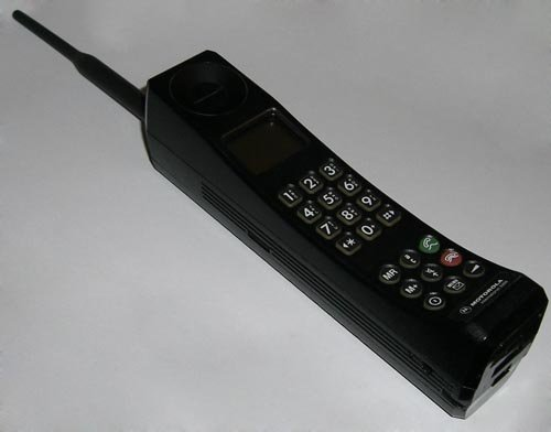 My first cell phone: Motorola 3300 - what a dinosaur now!