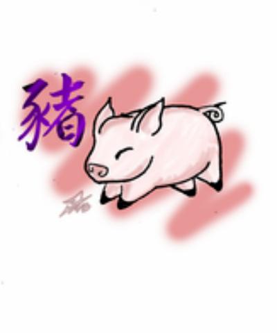 Chinese Zodiac Animal, Pig
