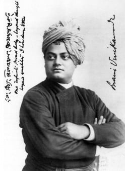 Swami Vivekananda --- His connection with National Youth Day and World Brotherhood Day