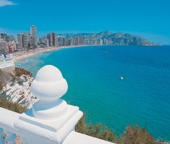 Cheap Five Star Hotels In Alicante, Theme Parks, Attractions. What To Do in Alicante
