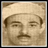 Sheikh Ali Hozin