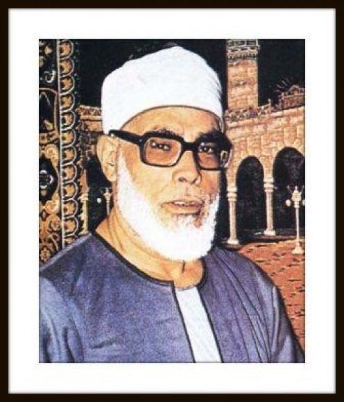 Sheikh Mahmoud Khalil Hosary
