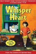 Anime Review 29: Whisper of the Heart, My Lovely Ghost Kana, and Fushigi Yuugi