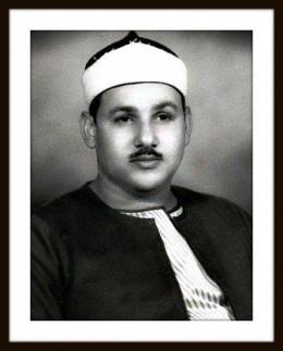 Sheikh Mahmoud ali al-Banna