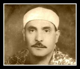 Sheikh Kamel Youssef Albhtima