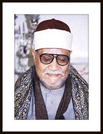 Sheikh Aboul Einein She'sha