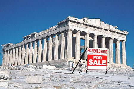 Parthenon for sale
