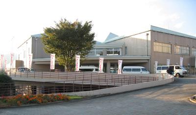 Health and Welfare Centre