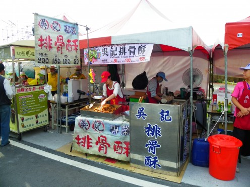 Chinese Barbeque Vendor